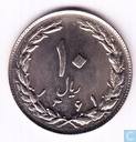 Iran 10 rials 1982 (wide year)