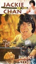 DVD / Video / Blu-ray - VHS videoband - Police Story