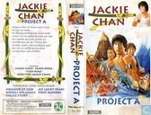 DVD / Video / Blu-ray - VHS video tape - Project A