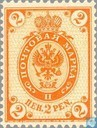 Postage Stamps - Finland - 2 orange