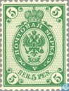 Postage Stamps - Finland - 5 olive