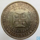 "Portugal 1000 reis 1898 ""400th Anniversary - Discovery of India"""