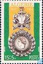 Centenary of the military medal