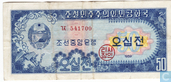 North Korea 50 Chon 1959