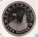 "Russland 3 Rubel 1995 (PP) ""Liberation of Prague"""