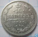 Russia 10 kopecks 1861 (without Mintmaster)
