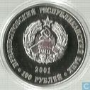 "Transnistria 100 rubles 2001 (PROOF) ""Lev Berg"""
