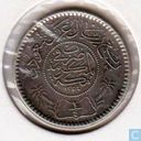 Saudi Arabia Riyal quarter 1935 (year 1354)