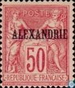 Peace and trade, overprinted