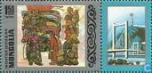 Philatelic Cooperation with Hungary