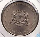 "Somalia 5 shillings 1970 ""2nd FAO Conference"""