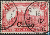 Germania, print China