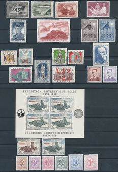 Belgium 1957 – Full year set with South Pole and Generaal Patton – OBP BL31, 1008/1045