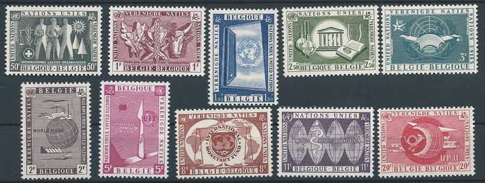 Lot 49045293 - Belgian Stamps  -  Catawiki B.V. Weekly auction - Note the closing date of each lot