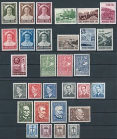 "Belgium 1952/1953 - East Cantons 52 and full year set 53, including, among others, ""Toerisme""(Tourism) and ""Antitering"" (Tuberculosis relief) - OBP 900/37"