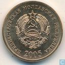 Transnistria 50 kopeek 2005 (Non magnetic)