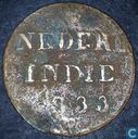Dutch East Indies 1 cent 1833 V