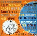 Platen en CD's - Jackson, Joe - Big World