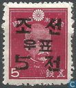 Japanese stamp with Korean imprint