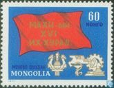 Mongolian People's Revolutionary Party