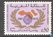 25th anniversary of the Arab League