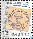 World Philatelic Exhibition