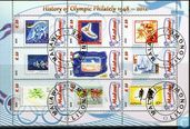 64 years Olympic Philately