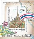 Stamp Exhibition Bangkok '93
