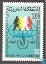 36th Anniversary of the Universal Declaration of Human Rights
