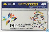 14th Maccabiah Games