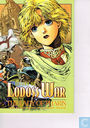 Record of Lodoss War  3