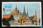 Stamp Exhibition Bangkok 1983