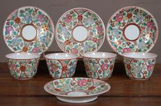 Rare series of four cups and four saucers - Japan - 19th century