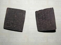 Two old Yao shaman ritual objects - China - Early 20th century