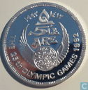 "Egypt 5 pounds 1992 (PROOF - year 1412) ""1992 Summer Olympics - Barcelona - Handball"""