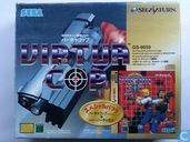 Sega Saturn Virtua Gun + Virtua Cop GS-9059