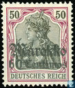 Germania, with imprint