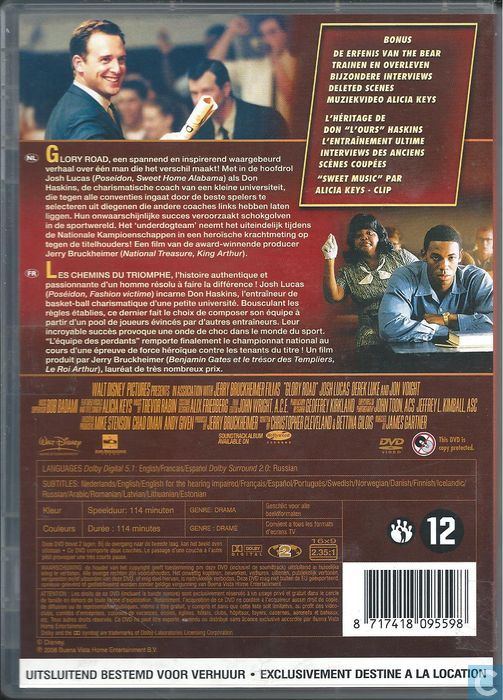 glory road full movie with english subtitles