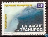 THE WAVE TEAHUPOO