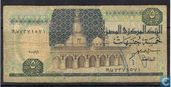 Egypt 5 pounds, 2001-1 February