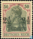 Germania DEUTSCHES REICH with imprint