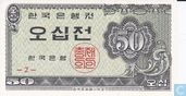 South Korea 50 Jeon -2-