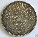 Saudi Arabia ½ riyal 1955 (year 1374)