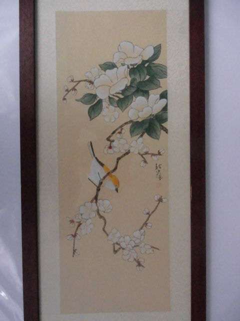 A chinese silk painting flowers with bird motif china second a chinese silk painting flowers with bird motif china second half of the 20th mightylinksfo