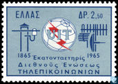 Postage Stamps - Greece - 100 years of ITU