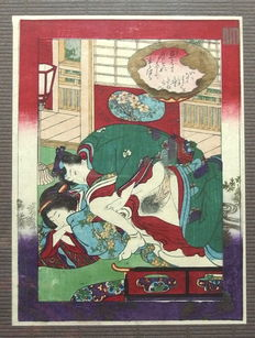 Coloured Japanese woodcut, Shunga, Utagawa Kunimori II - Japan - circa 1860-1870