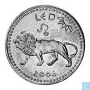 "Somaliland 10 shillings 2006 ""Leo the lion"""