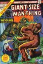 Giant size Man-thing