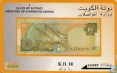 Ten Dinar Note, State of Kuwait, Ministery of Communications