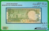Five Dinar Note, State of Kuwait, Ministery of Communications